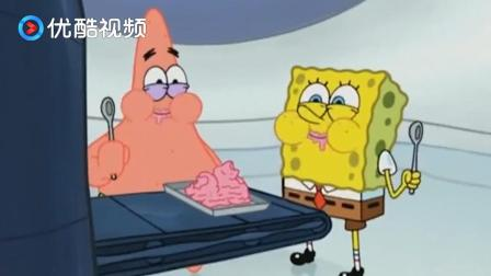 海绵宝宝:派大星吃着梳子变的冰淇淋,很好吃嘛,梳子味儿的!