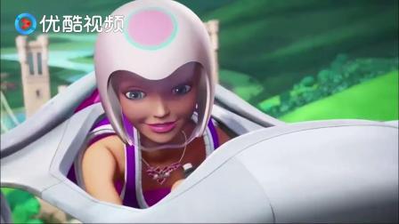 芭比娃娃:卡拉公主竟然在尝试飞行,真是敢于冒险!