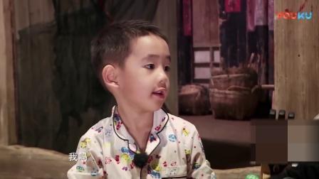 爸爸去哪儿:Jasper和爸爸一起做饭吃,吴尊过来串门玩