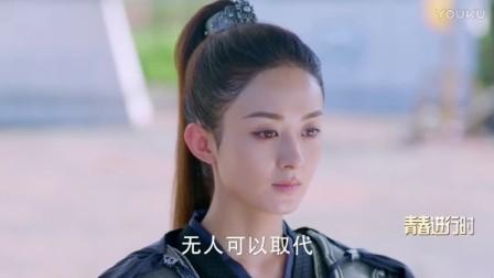 楚乔传:赵丽颖挑战高冷角色,一脸严肃给人感觉还是萌萌的