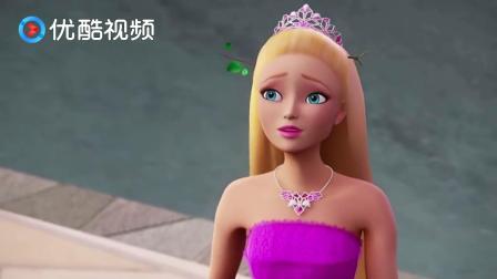芭比:卡拉冒着生命危险,找寻种蔬菜的地方,竟是想为王国做贡献