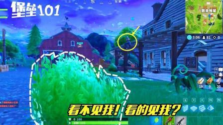 堡垒之夜: 当我穿上这伪装草丛, 你就该猜到结局了!