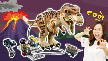 乐高霸王恐龙运输车益智拼装玩具