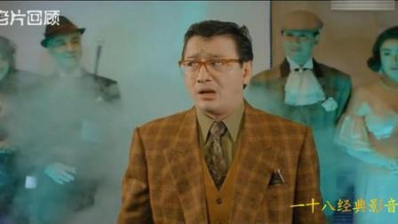 1990年香港喜剧鬼片《有鬼住在隔壁》新搬来的邻居一家人神秘兮兮