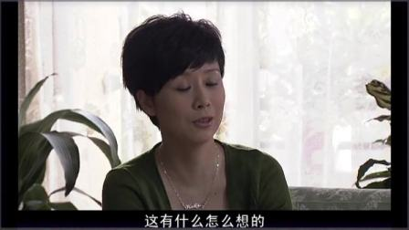 媳妇的美好时代,秦素素同意离婚,提的要求让海清为难了