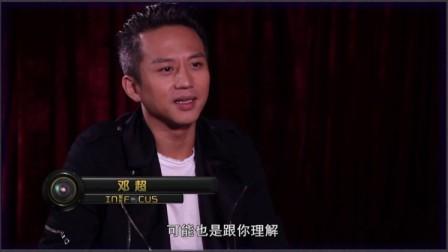 舞台背后的邓超:从外地到北京,住300块出租屋,但依旧很幸福