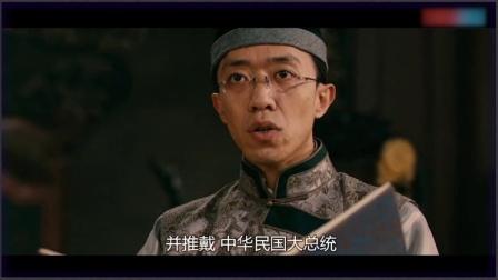 华甫话中有话,他的这句话,学过历史的人都听得懂