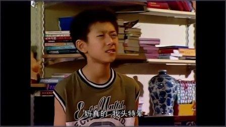 家有儿女,宋丹丹这次真的冤枉刘星了,不过还是怪自己!