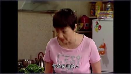 家有儿女,刘星跟宋丹丹撒娇,看的小雪一身鸡皮疙瘩