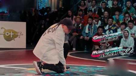 这!就是街舞,大魔王何展成挑战袋鼠,简直最强斗舞,舞步燃炸!