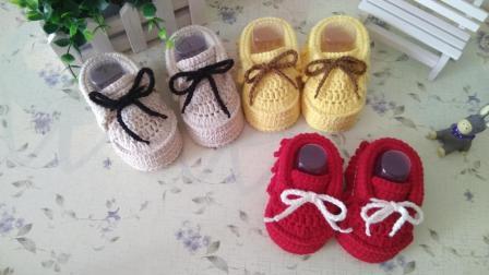 宝宝鞋鞋底钩针编织通用视频教程