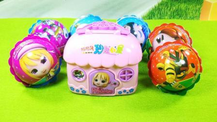 猪猪侠奇趣蛋与妙趣小屋拆封分享新奇玩具与注心饼干