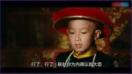 一个小孩子的套路竟然这么深,只有刘涛最心疼他!