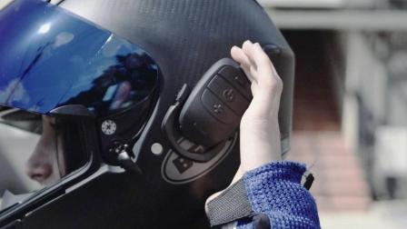 新奇的高科技小装置, 利用专利技术, 能把声音传到头盔中