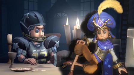 第五人格: 前锋来庄园的真相, 他掌握着魔术师的秘密