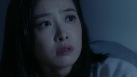 结爱·千岁大人的初恋大结局-赵松还是喜欢千花的, 没想到就这样了!