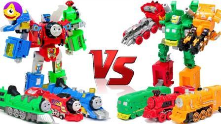 托马斯机器人大比拼, 两种不同的拼装托马斯小火车机器人谁更帅呢