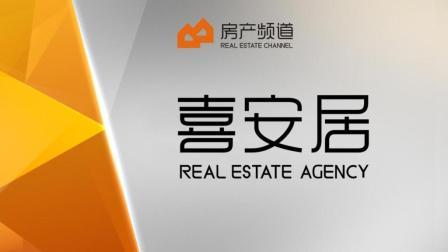 广东电视喜安居 天河翰雅明轩 天河北 40-60㎡ 全新精装公寓 仅需166万元起