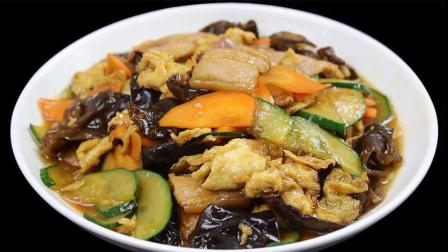 家常木须肉, 你吃过吗? 做法简单, 好吃特下饭!