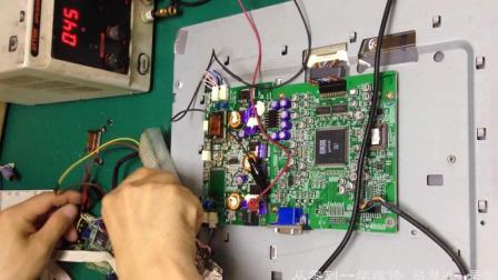 液晶显示器不通电故障维修、显示器不通电烧保险丝、查找故障点