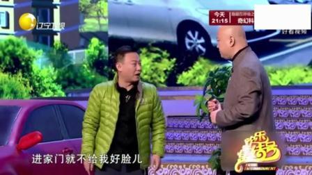 郭冬临邵峰小品《车位》, 两个大男人抢车位, 惹得台下哈哈大笑