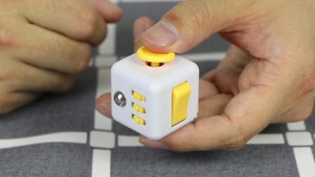 试玩减压骰子, 单手就能玩的解压神器, 解放你孤独的右手