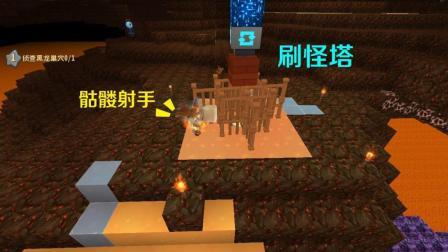 小乾迷你世界: 想获得更多小星星, 建议把刷怪塔放在地心世界, 效率高