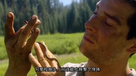 贝爷: 蛇其实是很害羞的动物, 然后, 你就看着自己被吃掉!
