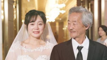 《陈翔六点半》女神婚礼! 父亲却不能在场祝福