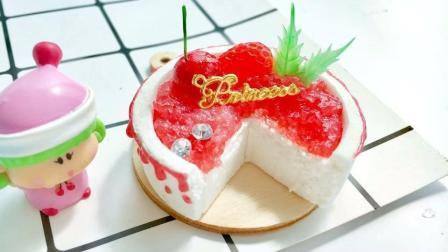 美拍视频: 小红莓手工粘土蛋糕教程