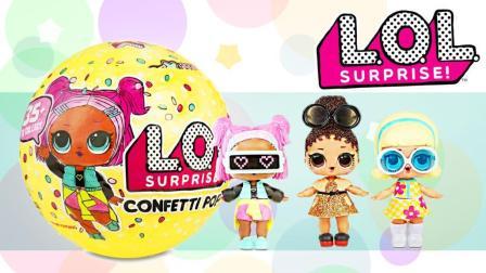 趣盒子玩具 第一季 LOL惊喜娃娃第三季弹射爆裂奇趣蛋 月月哥哥买到假货