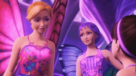芭比之蝴蝶仙子与精灵公主, 水晶公主发现了一朵会发光的蓝色之花