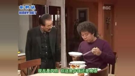 搞笑一家人: 韩国人喜欢泡面和泡菜吃, 爸爸被吐槽四点是中饭还是晚饭