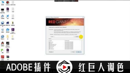 《漫步解答16》adobe有名的几个插件之一 红巨人Magic Bullet Suite下载和安装