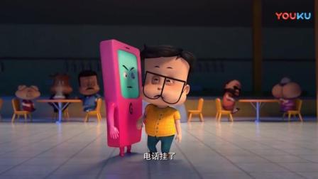 疯了桂宝:阿芹觉得自己成熟男人的形象,都被手机毁了!