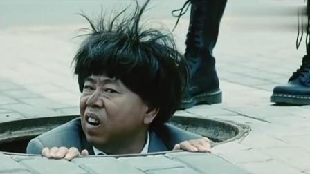 手机最火潘长江表情包原版视频有多少人看过, 比举起手来还要精彩