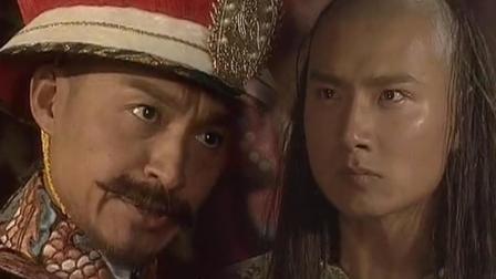 努尔哈赤杀死亲儿子一点都不冤, 亲儿子竟然作死, 确实过分!