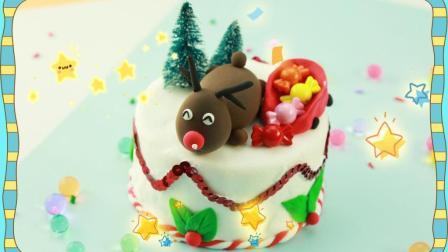 爱玩具 852 圣诞节蛋糕食玩玩具,可爱的圣诞小鹿蛋糕手工 可爱的圣诞小鹿蛋糕手工