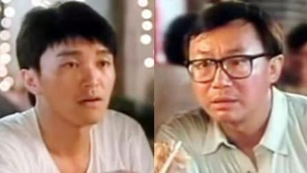 两代喜剧之王风格对比: 面部表情和台词的雅俗比较