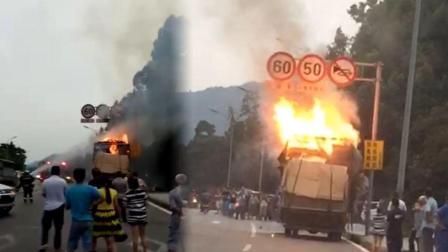 货车突发火情 停靠路边明火凶猛