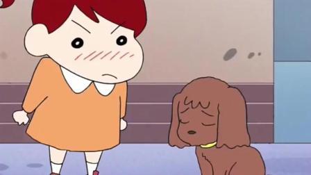 蜡笔小新: 小新帮助小女孩找到狗, 小女孩带他去娜娜子去的面包店