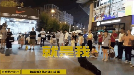 街头歌手陈吉强演唱一首《就是我》, 听过这首歌的都是林俊杰老粉