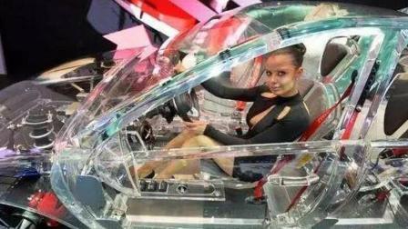 这款汽车车身透明, 车内啥都能看见, 网友: 没有私生活?