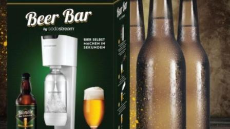 一个神器, 几秒内就能将水变啤酒, 这次能省不少钱!