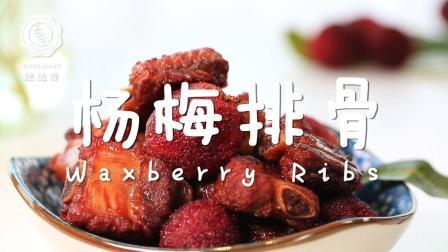 北方人有福啦,这菜很多地方都吃不到了,做法简单,越吃越上瘾!