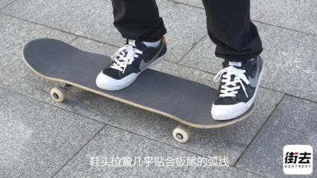 Civic滑板教学之核心基础豚跳Ollie 如何和滑板一起原地起飞?