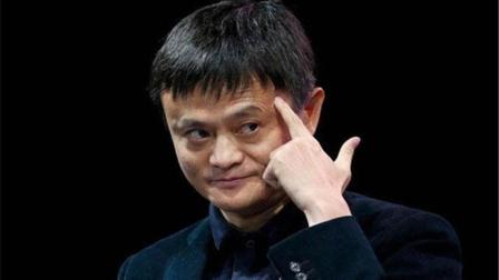"""马云豪言变现实, 传统银行有点""""凉""""丨微视财经"""