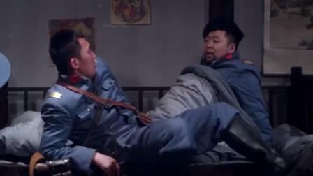 傻儿传奇:吴副官带兵投宿,一个人霸占一张床,部下敢怒不敢言!
