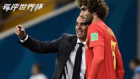 教练挺身而出 挽救比利时