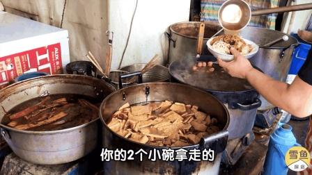 3小时卖上百碗面条! 农村夫妻2口大锅煮面条, 配3桶卤味, 火爆